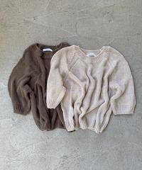 Short Basic Knit