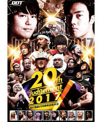 Judgement2017~DDT旗揚げ20周年記念興行~