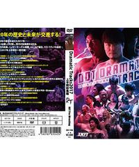 DDT Dramatic Tracks 2017年上半期総集編