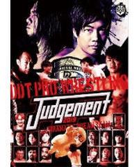 Judgement2019 ~DDT旗揚げ22周年記念大会~