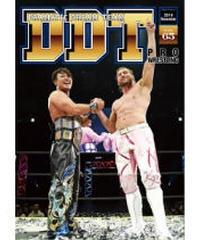 DDTパンフレットvol.65