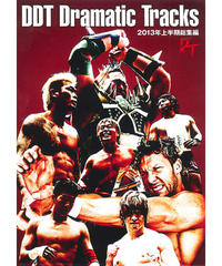 DDT Dramatic Tracks 2013年上半期総集編