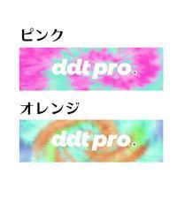 DDTオフィシャル冷感タオル