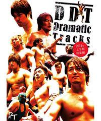 DDT Dramatic Tracks 2014年上半期総集編
