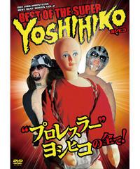 BEST OF THE SUPER ヨシヒコ