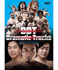 DDT Dramatic Tracks 2015年下半期総集編