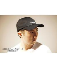 「PLVS VLTRA」Curve cap