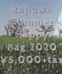 【数量限定】夏のHAPPY BAG