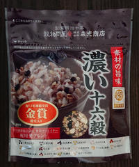 素材の旨味 濃い十六穀 雑穀クリエイター梶川愛ブレンド(180g)  6個セット
