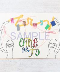 OMEDETO(おめでと) を全力で言いたい『ヌルっとさんたち』 カード