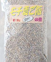 もち麦  ( 岡山在来種 弥富もち )(粒)   300g