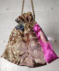 Vintage Fabric Remake 巾着 oriental patchwork