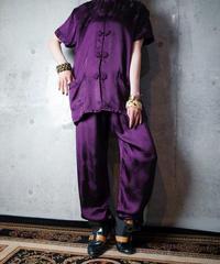 Deep Purple China Set up