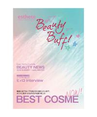 【期間限定無料】Beauty Buff! vol.1