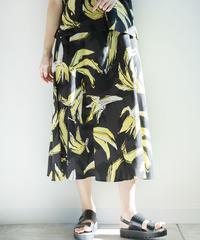 E24205|#LOOK |Skirt[BEATRICE]