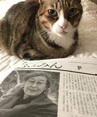 ふぇみん2021年3月15日号(3281号)