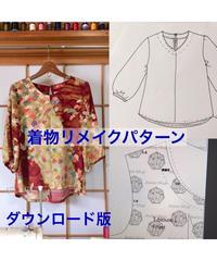 着物リメイクパターン:Tブラウス7分丈パフスリーブ Mサイズ
