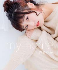 杏斉ゆか「my home」