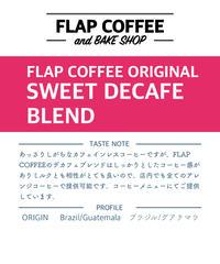 [100g]スイート デカフェ ブレンド Sweet Decafe Blend