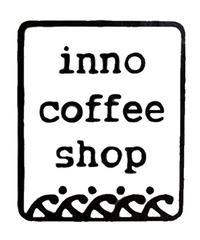 名護のコーヒー店飲みくらべセット