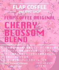 [100g]チェリーブラッサムブレンド Cherry Blossom Blend