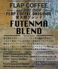 [100g中深煎り]フラップコーヒーオリジナル 普天間ブレンド Flap Coffee Original Futenma Blend Fullcity roast