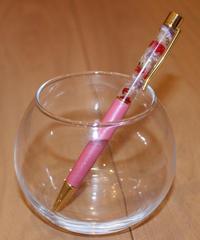№1002 ハーバリウムペン