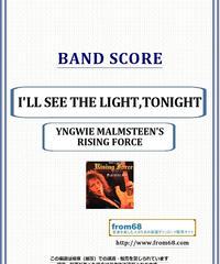 イングヴェイ・マルムスティーン(YNGWIE MALMSTEEN) / I'LL SEE THE LIGHT,TONIGHT バンド・スコア(TAB譜) 楽譜 from68