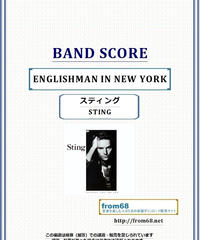 スティング(STING) / ENGLISHMAN IN NEW YORK (イングリッシュマン・イン・ニューヨーク) バンド・スコア(TAB譜) 楽譜