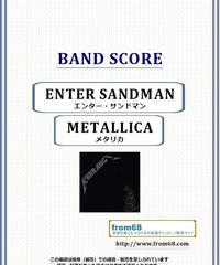 メタリカ(METALLICA)  /エンター・サンドマン(ENTER SANDMAN) バンド・スコア(TAB譜) 楽譜