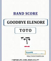 TOTO / GOODBYE ELENORE バンド・スコア(TAB譜) 楽譜 from68