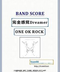 ONE OK ROCK (ワンオクロック) / 完全感覚Dreamer  バンド・スコア(TAB譜) 楽譜