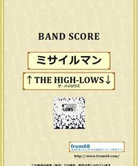 ↑THE HIGH-LOWS↓(ザ・ハイロウズ) / ミサイルマン バンド・スコア (TAB譜) 楽譜 from68