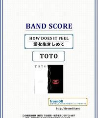 TOTO / HOW DOES IT FEEL (愛を抱きしめて) バンド・スコア(TAB譜)  楽譜