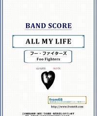 フー・ファイターズ(Foo Fighters) / ALL MY LIFE バンド・スコア(TAB譜) 楽譜