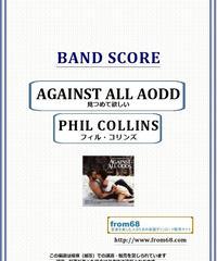 フィル・コリンズ (PHIL COLLINS) /  見つめて欲しい (AGAINST ALL AODDS) バンド・スコア(TAB譜) 楽譜