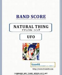 UFO /ナチュラル・シング(NATURAL THING) バンド・スコア(TAB譜)