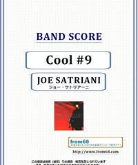 ジョー・サトリアーニ(JOE SATRIANI) / Cool#9 バンド・スコア(TAB譜) 楽譜 from68