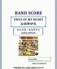 ジャニス・ジョプリン (JANIS JOPLIN) / PIECE OF MY HEART  (心のかけら) バンド・スコア (TAB譜) 楽譜