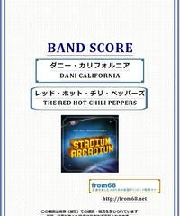 レッド・ホット・チリ・ペッパーズ(RED HOT CHILI PEPPERS)  / ダニー・カリフォルニア (DANI CALIFORNIA) バンド・スコア(TAB譜) 楽譜