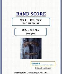 ボン・ジョヴィ (BON JOVI) /  バッド・メディシン (BAD MEDICINE) バンド・スコア(TAB譜)