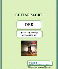 オジー・オスボーン( OZZY OSBOURNE)  /  DEE  ギター・スコア(TAB譜) 楽譜