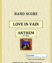 ANTHEM (アンセム) / LOVE IN VAIN バンド・スコア(TAB譜)  楽譜 from68