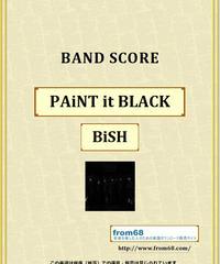 BiSH / PAiNT it BLACK バンド・スコア(TAB譜) 楽譜 from68