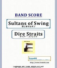 ダイアー・ストレイツ (Dire Straits) / 悲しきサルタン(Sultans of Swing) バンド・スコア(TAB譜) 楽譜 from68