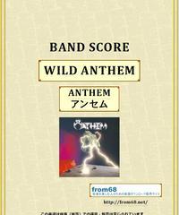 アンセム ( ANTHEM ) /  WILD ANTHEM (ワイルド・アンセム)  バンド・スコア(TAB譜)  楽譜
