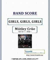 モトリー・クルー(MOTLEY CRUE)  / GIRLS, GIRLS, GIRLS (ガールズ、ガールズ、ガールズ) バンド・スコア(TAB譜) 楽譜