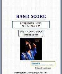 ジミ・ヘンドリックス (JIMI HENDRIX) / LITTLE WING(リトル・ウィング) LIVE バンド・スコア(TAB譜) 楽譜