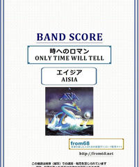 エイジア(ASIA)  / 時へのロマン(ONLY TIME WILL TELL) バンド・スコア(TAB譜)
