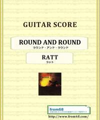 ラット(RATT) / ラウンド・アンド・ラウンド(ROUND AND ROUND) ギター・スコア(TAB譜) 楽譜